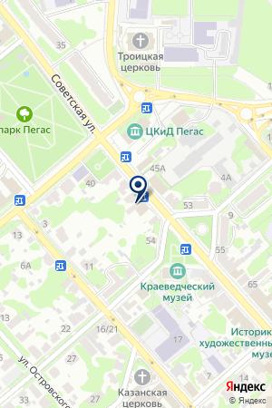 ПАРИКМАХЕРСКАЯ РУСЛАН на карте Егорьевска