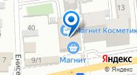Компания Аватар на карте