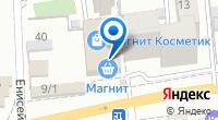 Компания Торговая фирма на карте