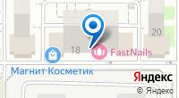Компания Термосистемы - Интернет магазин на карте