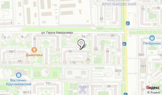 Торгово-сервисная компания. Схема проезда в Краснодаре