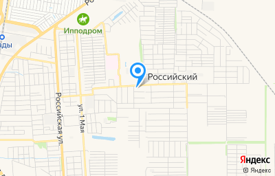 Местоположение на карте пункта техосмотра по адресу г Краснодар, п Российский, ул им. Комарова В.М., д 46