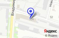 Схема проезда до компании ПЕТЕЛЬНЫЕ МАШИНЫ в Егорьевске