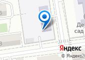 Детский сад №135 Белочка на карте
