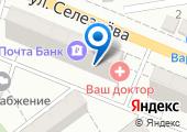Почтовое отделение №75 на карте