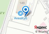 Аквакуб на карте