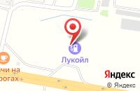 Схема проезда до компании Лукойл-Югнефтепродукт в Прикубанском