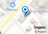 Специализированное монтажно-эксплуатационное управление г. Краснодара на карте