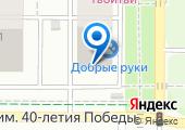 Веро Студия на карте