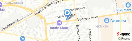 Флора-Фауна на карте Краснодара
