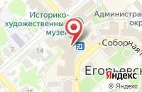 Схема проезда до компании Буква - М11 в Егорьевске