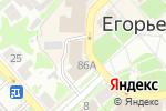 Схема проезда до компании Актив спорт в Егорьевске