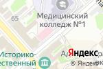 Схема проезда до компании Экспертиза в Егорьевске