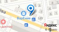 Компания Прохлада на карте