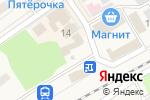 Схема проезда до компании Ирина в Семилуках