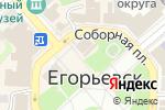 Схема проезда до компании Рони в Егорьевске