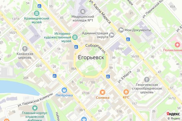 Ремонт телевизоров Город Егорьевск на яндекс карте