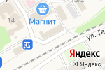 Схема проезда до компании Мастерская по ремонту обуви в Семилуках