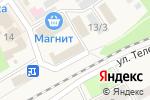 Схема проезда до компании Продуктовый магазин в Семилуках
