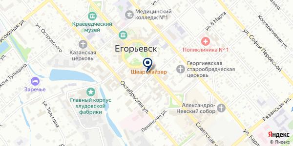 КАФЕ ТРАКТИР на карте Егорьевске