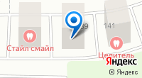 Компания Сибирское землячество Краснодарского края на карте