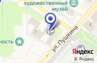 Схема проезда до компании АРХИВНЫЙ ОТДЕЛ в Луховицах