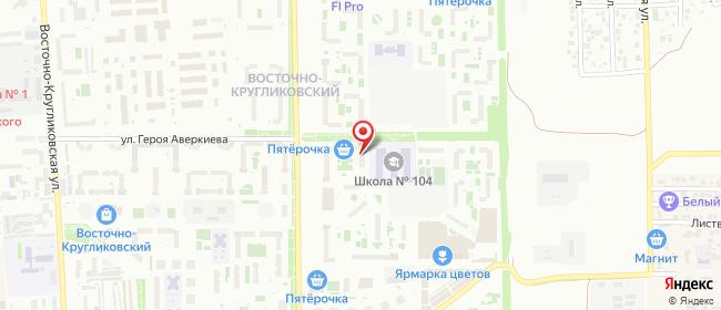 Карта расположения пункта доставки Краснодар Героя Аверкиева в городе Краснодар