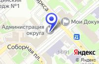 Схема проезда до компании РЕКЛАМНОЕ БЮРО БТИ-РЕКЛАМА в Егорьевске