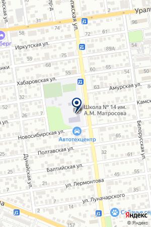 СРЕДНЯЯ ОБЩЕОБРАЗОВАТЕЛЬНАЯ ШКОЛА № 14 на карте Краснодара