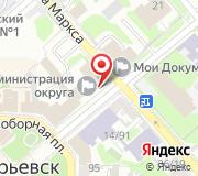 Совет депутатов городского округа Егорьевск