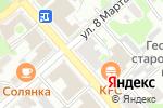Схема проезда до компании Банк Хоум Кредит в Егорьевске