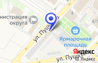 Схема проезда до компании ПТФ ПРОМОДЕЖДА в Луховицах