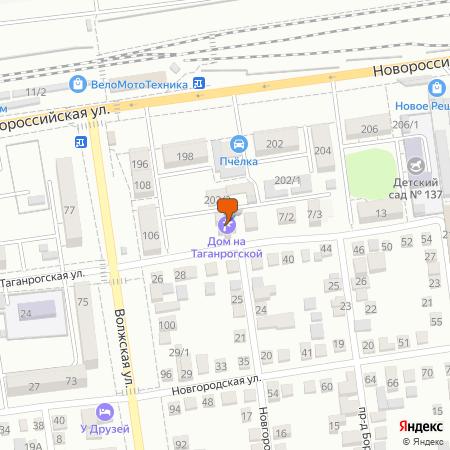 таганрогская ул где там собес фото обозначать мифологических