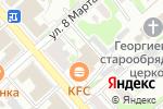 Схема проезда до компании Платежный терминал, Сбербанк, ПАО в Егорьевске