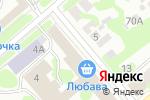 Схема проезда до компании IT-Link в Егорьевске