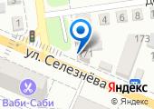ИП Фрунзе В.Ф. на карте