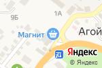 Схема проезда до компании Банкомат, Сбербанк, ПАО в Агое