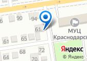 АРТ ДИЗАЙН на карте