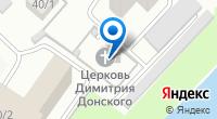 Компания Храм благоверного князя Димитрия Донского на карте