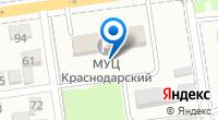 Компания Краснодарский на карте