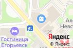 Схема проезда до компании А-дизайн в Егорьевске