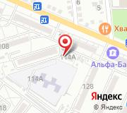 Централизованная бухгалтерия департамента образования администрации муниципального образования г. Краснодар