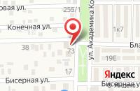 Схема проезда до компании Banana Mama в Российском
