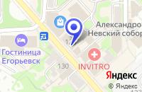 Схема проезда до компании ГУРМАН в Егорьевске