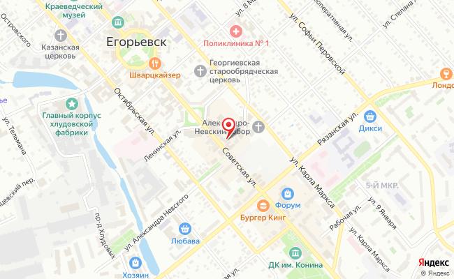 Карта расположения пункта доставки СИТИЛИНК в городе Егорьевск
