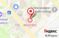 Схема проезда до компании ИНВИТРО в Егорьевске