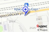 Схема проезда до компании ТФ РОСТРЕЙДИНГ в Новороссийске