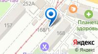 Компания КубаньКанц на карте