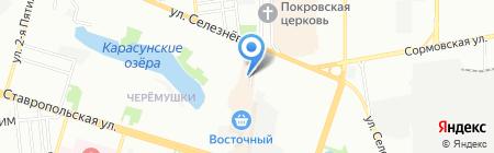 Сток и секонд-хенд на карте Краснодара