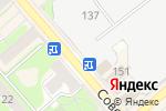 Схема проезда до компании Центральный в Егорьевске